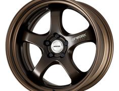 Work Wheels - Meister S1R - 2 Piece