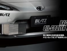 Blitz - Racing Oil Cooler Kit RD