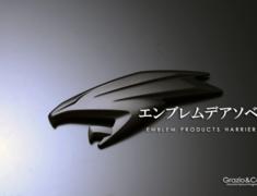 Grazio - Harrier Emblems