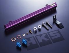 HKS - Fuel Delivery Kit