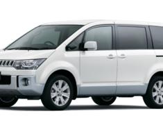 Mitsubishi - OEM Parts - Delica D:5