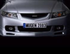 Mugen - CL7/CL8/CL9 -  Front Under Spoiler