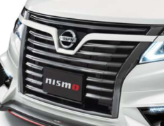 Nismo - Dark Chrome Grille