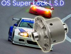 OS Giken - OS Super Lock LSD for BMW