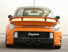 Pandora Inc - Coperche TYPE887 EVO II - Rear Bumper