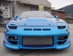 Pit Road M - Mitsubishi GTO Front Bumper