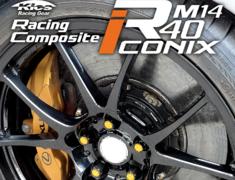 Project Kics - Racing Composite R40 iCONIX M14 - Lock & Nut Set