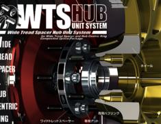 Project Kics - W.T.S. Hub Unit System