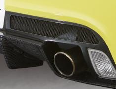 TM Square Rear Bumper Spoiler - FRP & Carbon Fibre