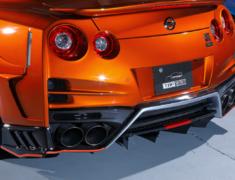 Top Secret - M17 Rear Bumper for R35