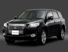 Toyota - OEM Parts - Vanguard