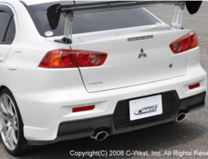 C-West EVO X (CZ4A) Rear Bumper