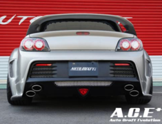 Auto Craft Evolution - Evolution Rear Bumper for RX8
