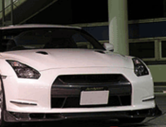 Auto Select - Carbon Devil Spoiler R35 GT-R