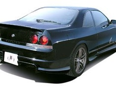 Border Racing - R33 Trunk Hood Spoiler