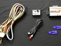 Car Make T&E - Vertex Back Lamp Signal FLasher F1