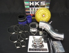 HKS - Reloaded - Racing Suction Kit