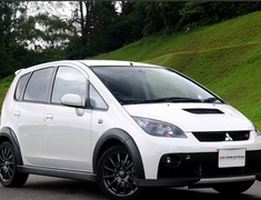Mitsubishi - OEM Parts - Colt Type R Railart