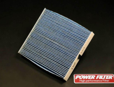 Monster - Cabin Air Filter (A/C)