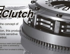ORC - SE Clutch series 409 and 559 SE Metal type Clutch.