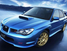 Subaru - OEM Parts - Impreza - GD/GG