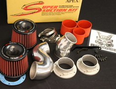 Skyline - R32 GTR - BNR32 - 538-N251 - Nissan - Skyline - R32 GTR - RB26DETT