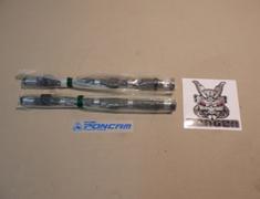 143041 Nissan - Premera P10/W10 - SR20DE - IN/EX - 260deg 11.20mm