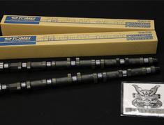Skyline - R32 GTR - BNR32 - 143005 - EX Duration: 260deg - EX Lift: 9.15mm - IN Duration: 260deg - IN Lift: 9.15mm - Type: Type