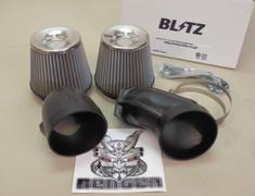 26024 Skyline BNR32/BCNR33/BNR34 C3 X 2 Core SUS Power