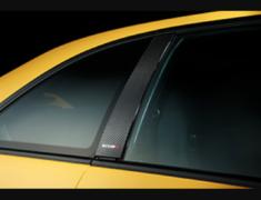 Skyline - R33 GTS-t - ECR33 - Dry Carbon - NISMO Logo - 7689S-RNR30