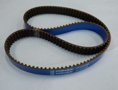 Trust - Greddy - Heavy Duty Timing belt