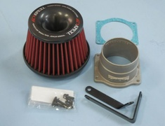 508-H004 Honda - Integra - Type R - DC2/DB8