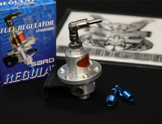 Sard - Fuel Regulator - 8mm Nipple