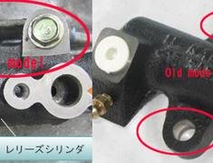 JZX100 Slave Cylinder - NEWER/OLDER Type