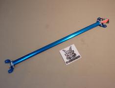 RVR - N23W - Type: Rear - 580 541 A