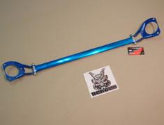 RX-7 - FD3S - Type: Rear - 422 541 A