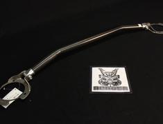 Cusco - Strut Brace - Type ALC40