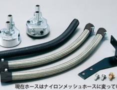 Universal - Universal M20xP1.5 - EARL'S Flex Hose 1000mm, Economy Fitting x4, Attachment - 12004901