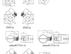Apexi - Exhaust Control Valve - Specifications