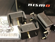 Nismo - Engine Mount Set