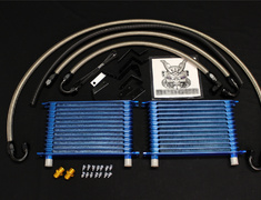 RX-7 - FD3S - No Thermostat - Core: NS1310G x2 - Rows: 13 x2 - Position: L&R Fender - 12044605