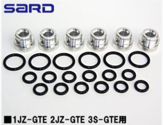 Aristo - JZS147 - Corresponding Injectors: 63507 850cc side feed - 63525