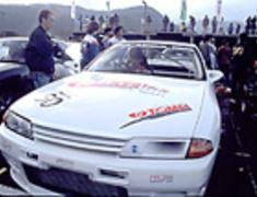 Tomei - Headlamp Air Intake - Nissan Skyline R32 GTR