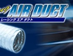 Billion - Super Racing - Air Duct