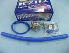 Supra MKIV - JZA80 - Toyota Supra JZA80 95/5-96/4 - 66101