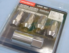 Medium - GM - 4 Lock Set