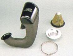 Mugen - Intake - Honda Integra DC2