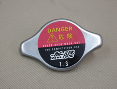 Mugen - High Pressure Radiator Cap