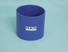 Universal - HKS Silcon Hose 70mm Diameter X 70mm (M-8) - 1803-SA030