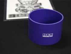 Universal - HKS Silcon Hose 80mm Diameter X 70mm (M-12) - 1803-SA038